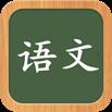 贵州省遵义市2018届高三第一次月考语文试卷及答案doc版