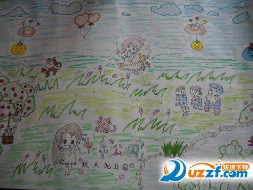 庆国庆中秋幼儿园绘画图片