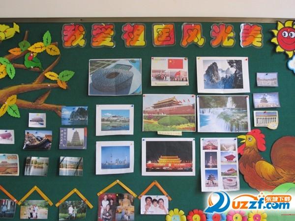 2018幼儿园国庆主题墙布置图片大全