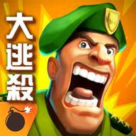 绝地大逃杀丛林法则求生塔防游戏1.0.0 苹果免费版
