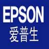 爱普生Epson EP-978A3驱动免费版
