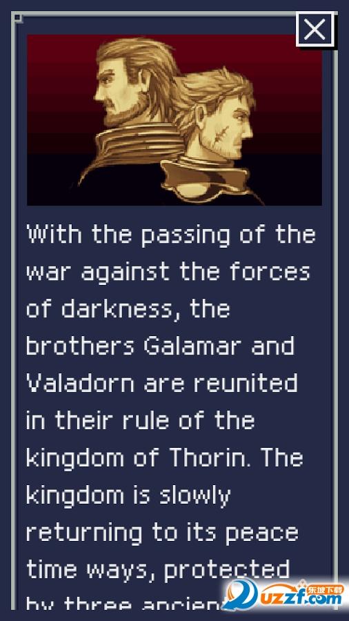 古老帝国反击手游截图