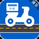 浦东外卖交通文明app(外卖骑手交通文明)1.0.2 安卓骑手版