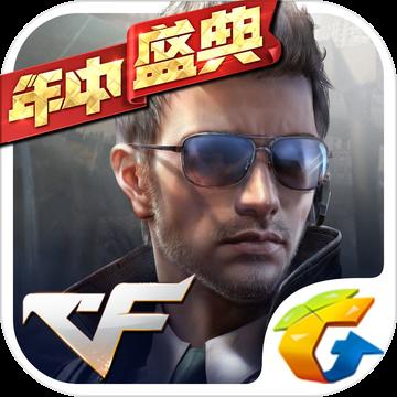 CFM荒岛求生手游电脑版1.0 官方版