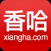 香哈菜�V��X版4.2.4 官方版