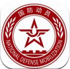 2017初中国防教育知识竞赛答案大全完整版
