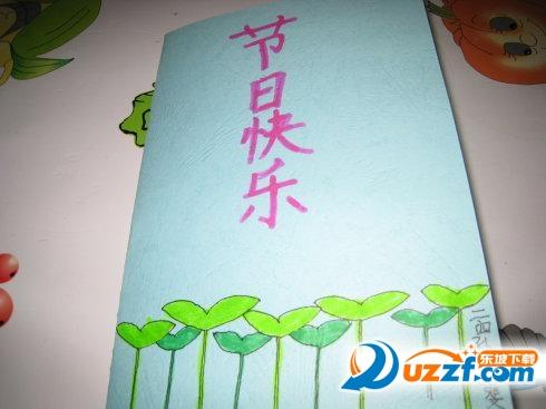 教师节贺卡简单又漂亮封面制作图片