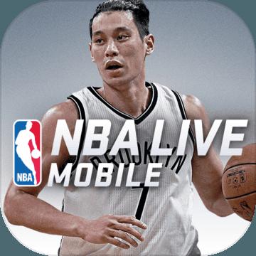 NBA LIVE手游破解版1.2.31 安卓版