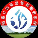 2017雨露计划资助申报系统app【附官网入口】