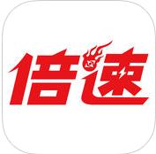 倍速英语点读app苹果版4.2官网最新版