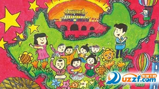 开学了中华骄傲绘画图片大全