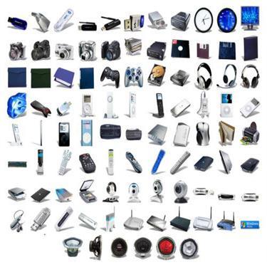 精诚数码电子产品销售系统