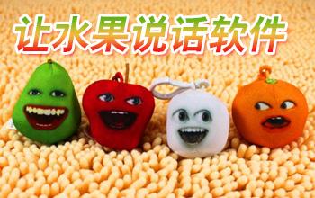 �水果�f��件合集