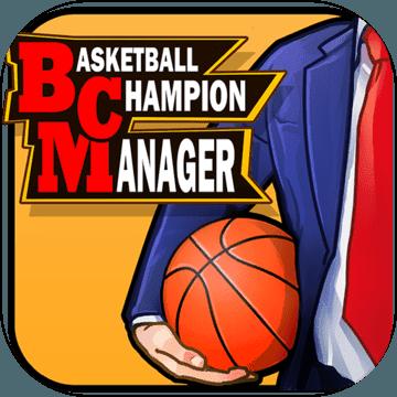 BCM篮球经理地表最强战队1.0 安卓版