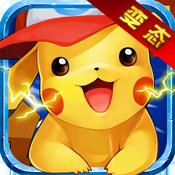 宠物小精灵xy游戏私服1.0安卓版