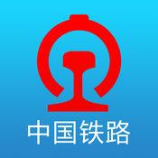 12306国庆自动抢票软件