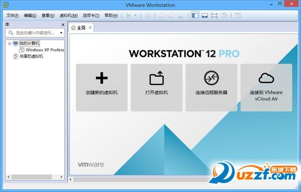 虚拟机VMware12截图0