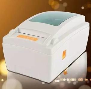 佳博GP-1824D打印机驱动软件1.0绿色版