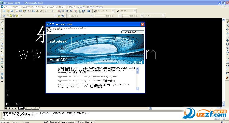 autocad2004试用版_cad2004破解版64位下载-autocad2004中文破解版简体免费版【附赠安装