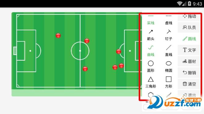 易世足球教案制作工具使用方法 登陆进入应用,在右边可以看到素材库