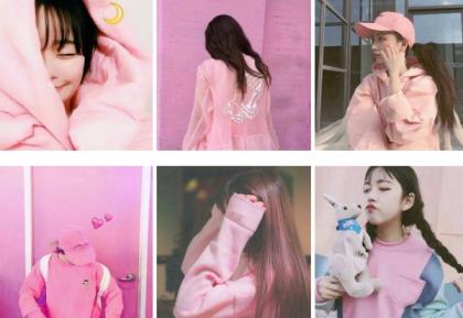 粉色系少女心头像大全2018小仙女软妹版