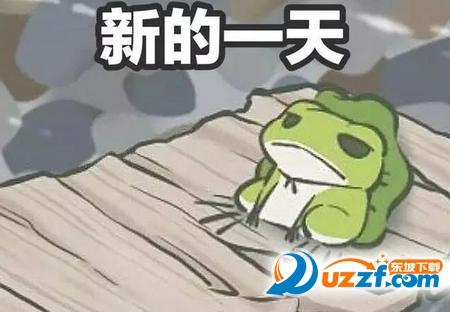 旅行青蛙带文字表情包免费版