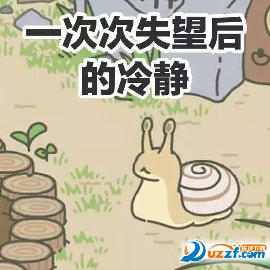 旅行青蛙带文字表情包 免费版  相关新闻 主角是一只可爱的小青蛙