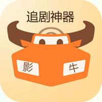 影牛视频精简版