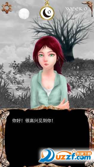 我是谁多萝西的故事游戏截图
