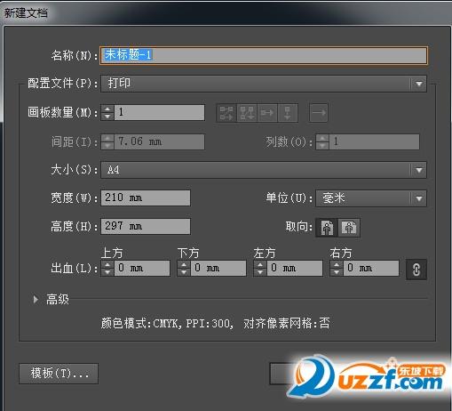 Adobe Illustrator CS6(64位版)截图2