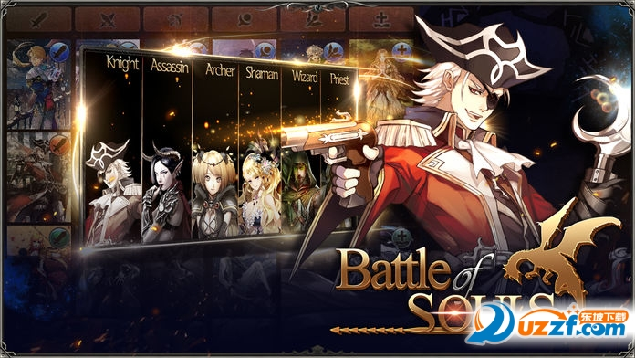 Battle Of Souls手游截图