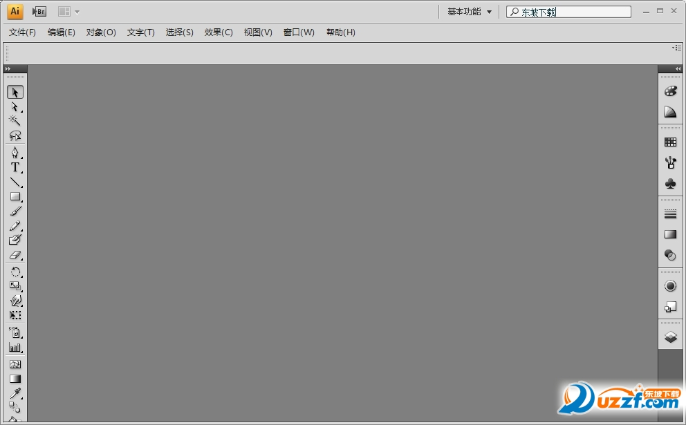 adobe illustrator cs4破解版截图0