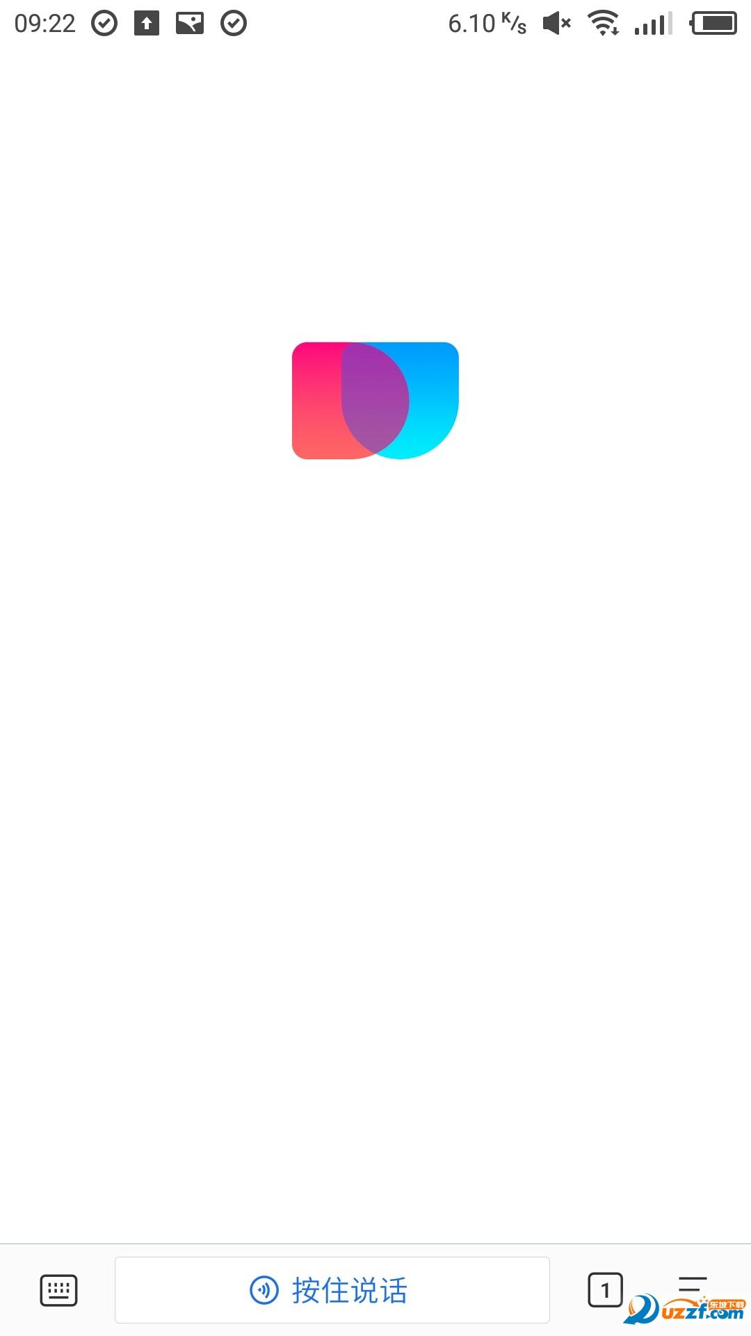手机答题软件作弊器苹果版截图
