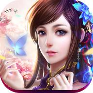 仙剑情侠传BT版1.1 安卓h5版