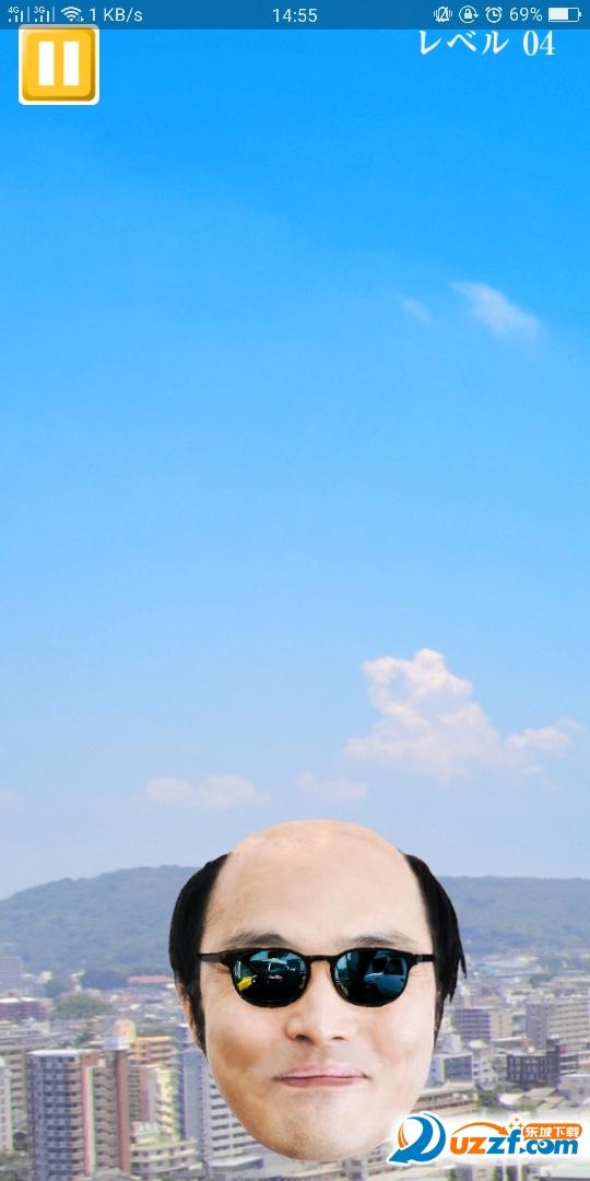 给秃头戴假发游戏手机版截图