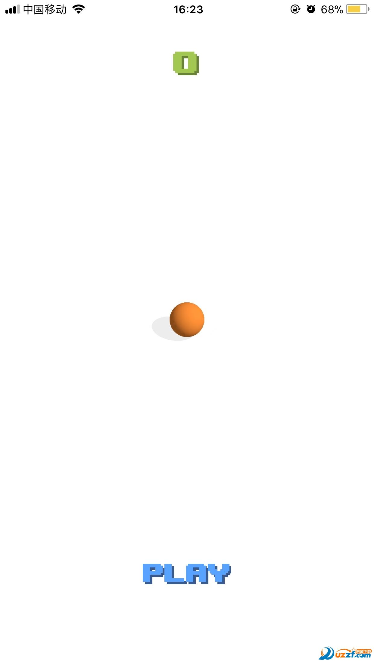 小球向前跳2018版截图