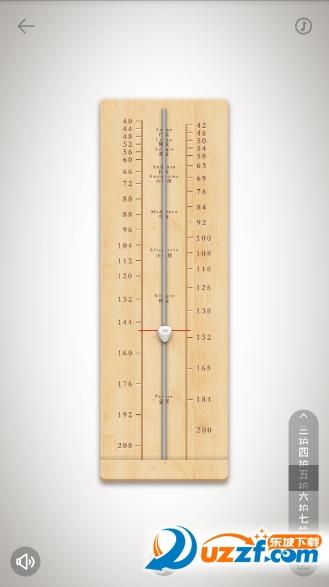 古琴调音器安卓版app截图