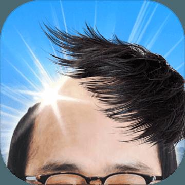 假发溜溜防闪退黑屏修复版1.0.3 最新中文版