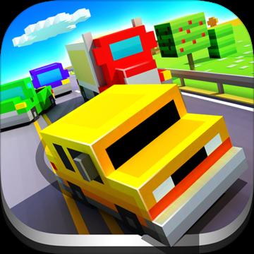 像素高速公路��手游1.2.1 安卓正式版