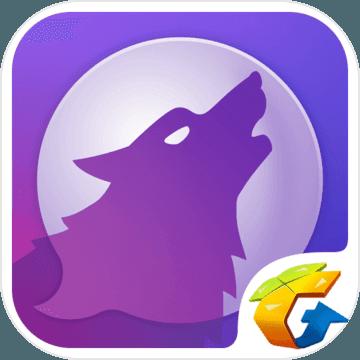 �局狼人��app2.9.0 安