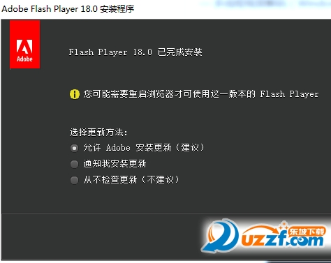 Adobe Flash Player 18官方版截图0