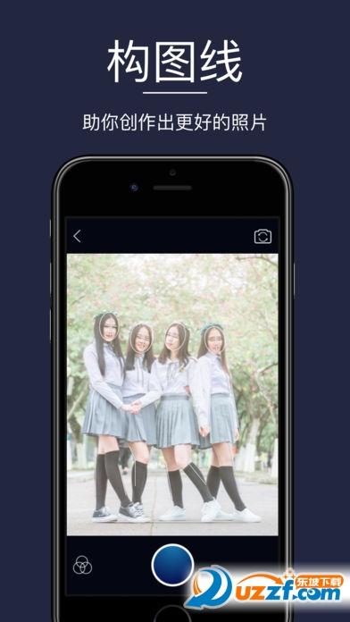直男相机app截图