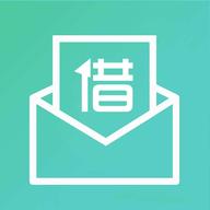 宜信借条软件1.0 最新版