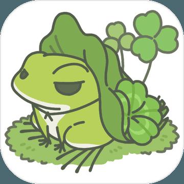 青蛙去旅行手游1.0.1 安卓版