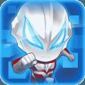 奥特曼酷跑之王游戏1.0.1 安卓手机版