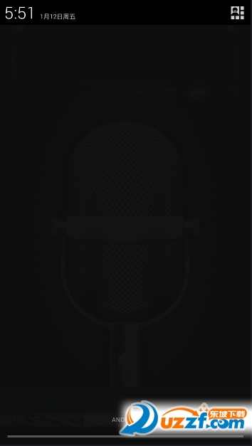 手机麦克风扩音器软件截图
