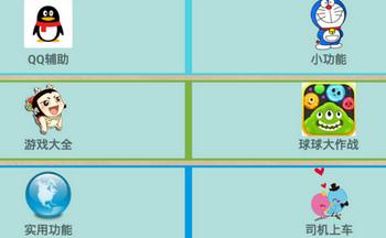 火火雲盒app_火火雲盒破解版_火火雲盒账号密码