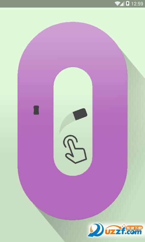 Turn Right官方版截图1