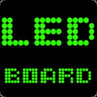 LED灯板手机版1.0.2 安卓版