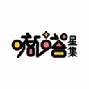 嘀嗒星集app1.8 安卓最新版